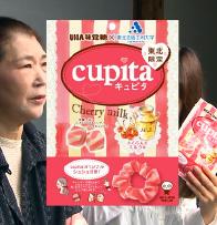 cupita(UHA味覚糖)