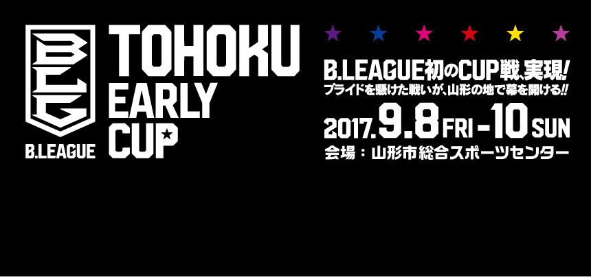 TOHOKU EARLY CUP